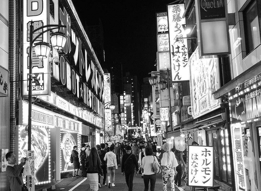 Upplyft gata i Tokyo med mycket skyltar