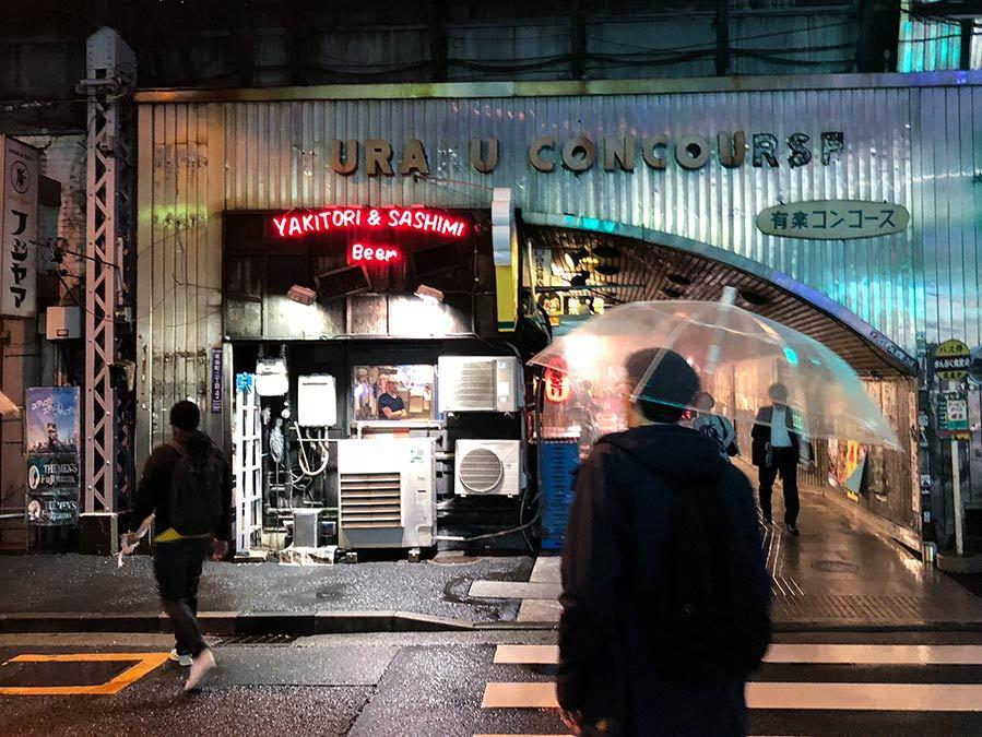 Regn i Tokyo yakitori sashimi beer skylt