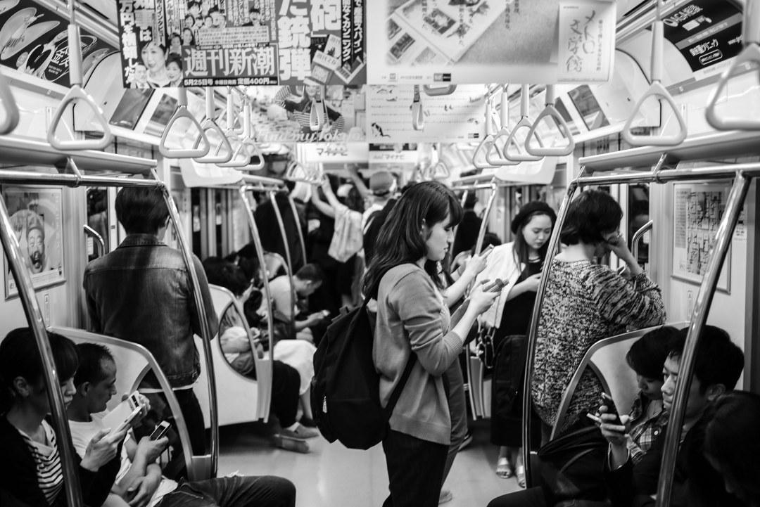 Big South Tokyo - Tunnelbana